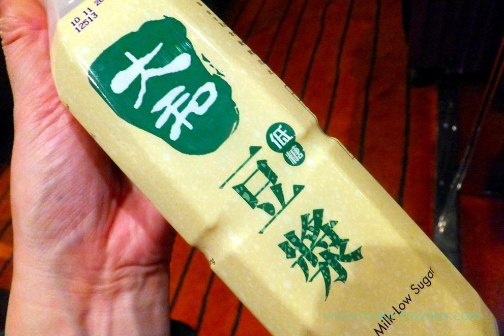 Soy milk (Hongkong 201602)