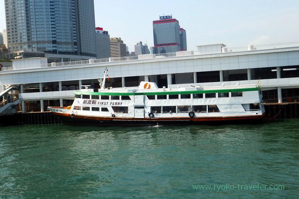 Star ferry, Star ferry Central pier, Central (Hongkong 201602)