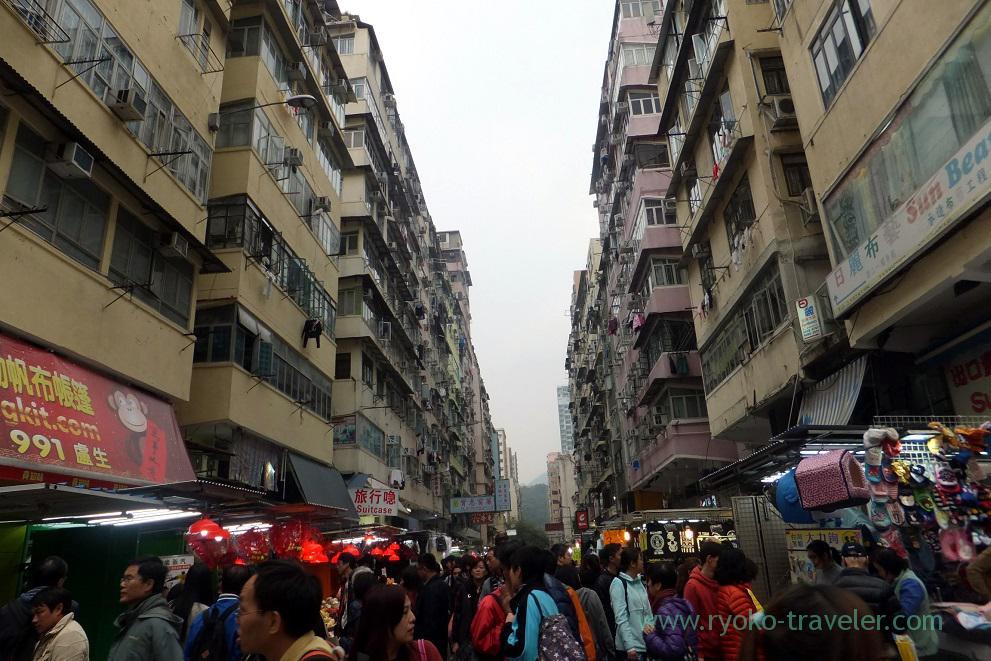 Town view 2 ,Mong kok (Hongkong 201602)