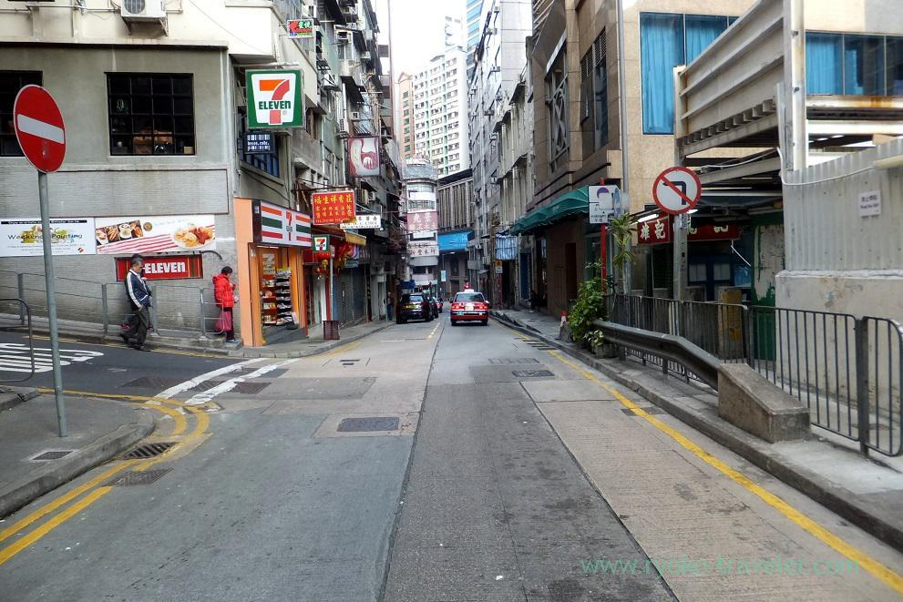 Town1, Sheung Wan (Hongkong 201602)