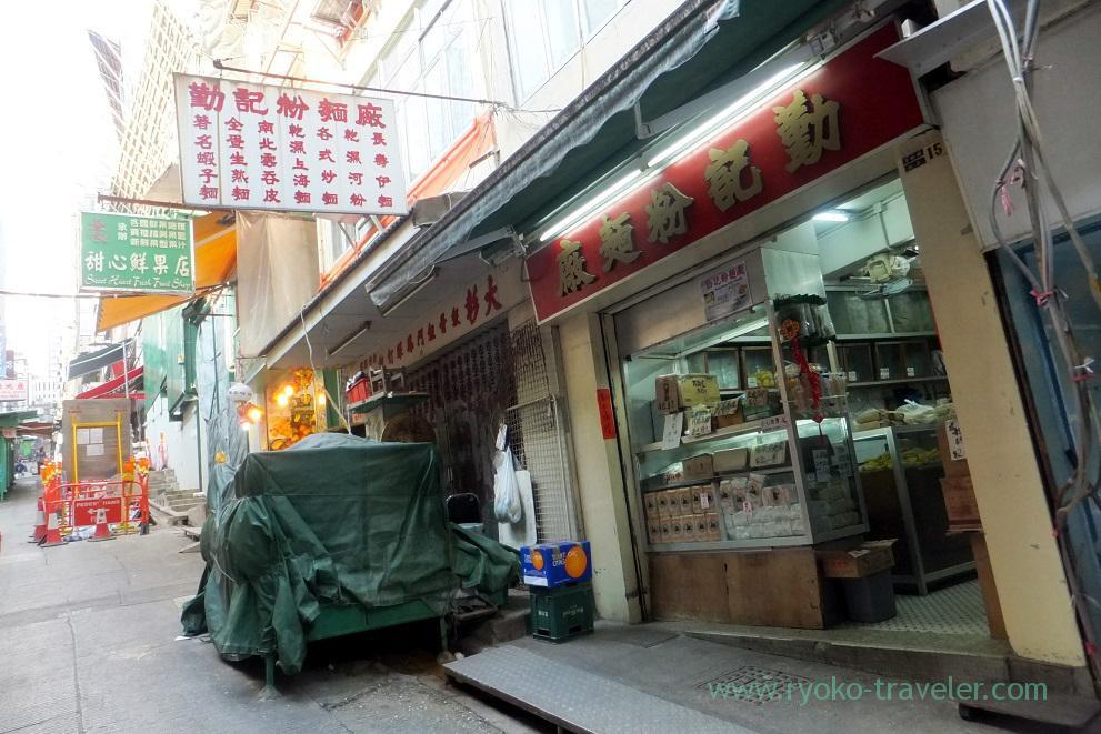 Town2, Sheung Wan (Hongkong 201602)