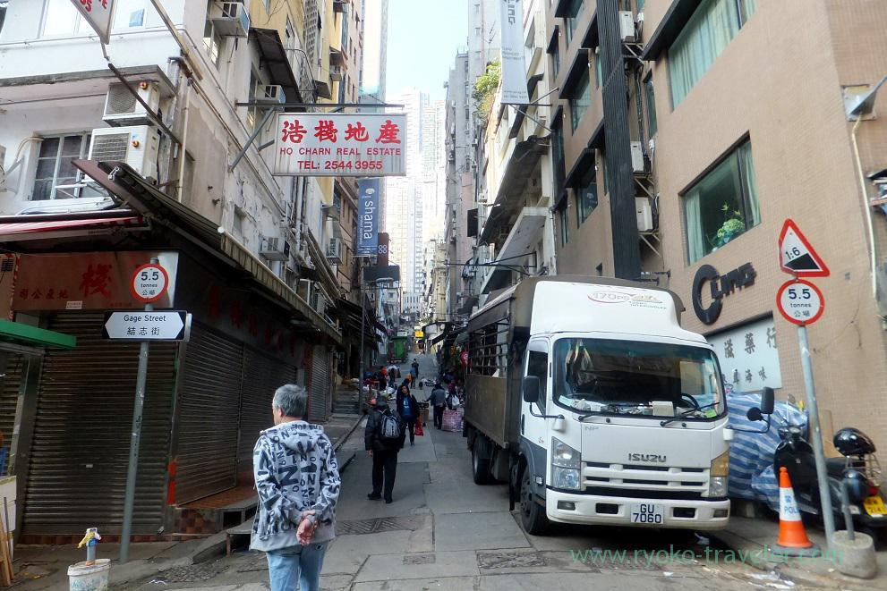 Town3, Sheung Wan (Hongkong 201602)