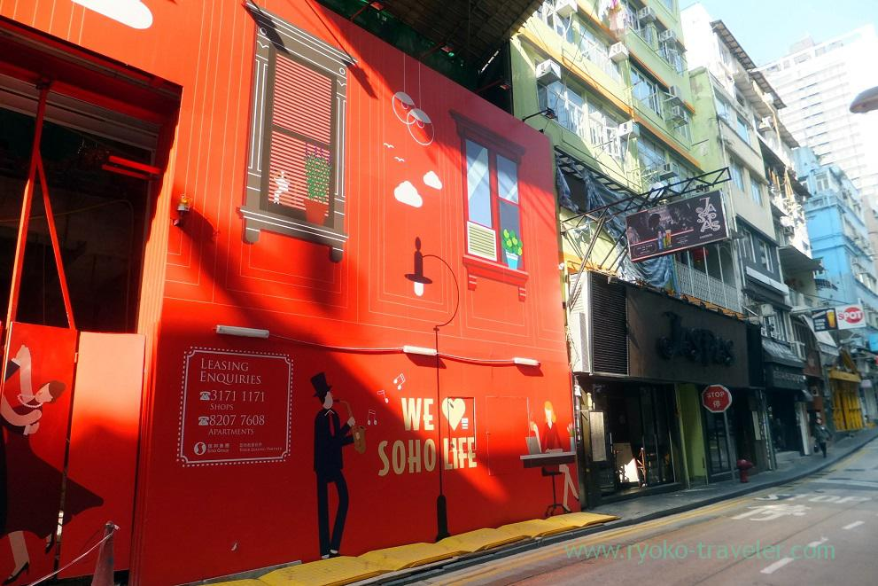 Town5, Sheung Wan (Hongkong 201602)