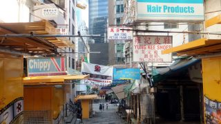 Hong Kong 2016 (11/18) : Walked around Central and Sheung wan (上環, 中環)