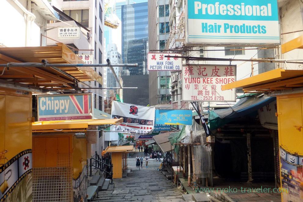 Town6, Sheung Wan (Hongkong 201602)