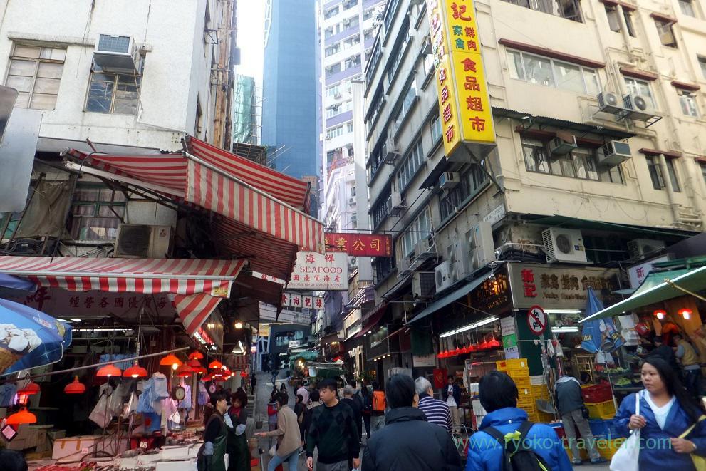 Town7, Sheung Wan (Hongkong 201602)