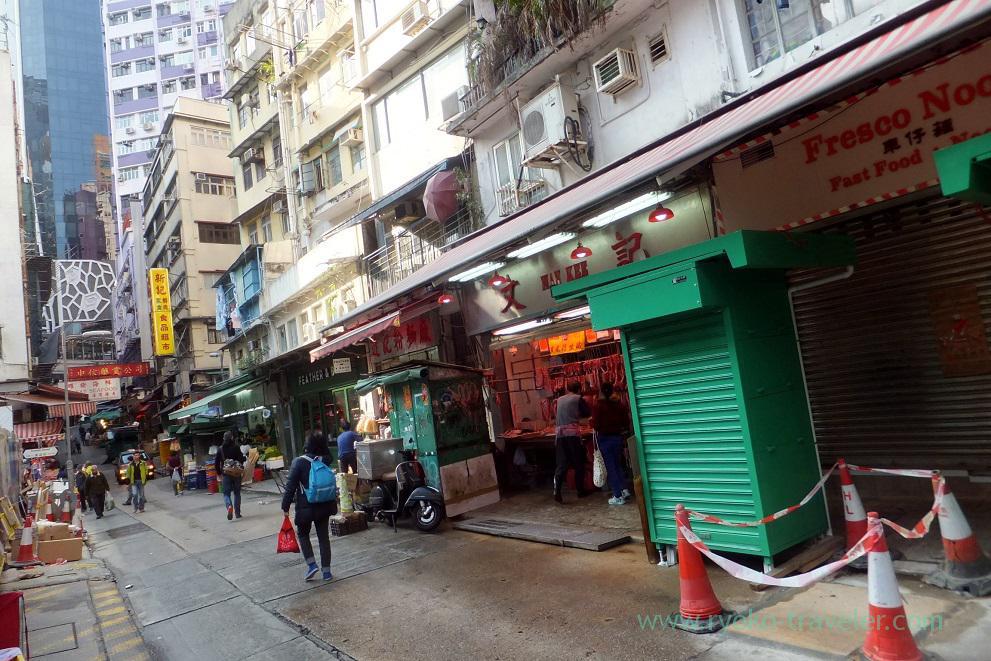 Town8, Sheung Wan (Hongkong 201602)