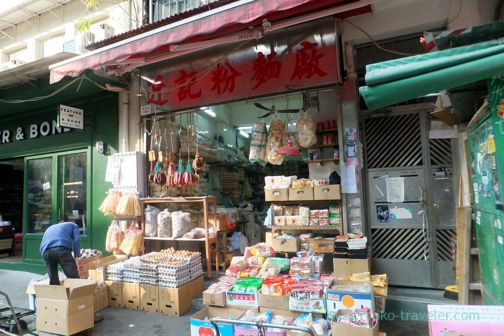 Town9, Sheung Wan (Hongkong 201602)