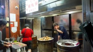Taipei 2016 Spring : Fuzhou Shizu Baked pepper bun (福州世祖胡椒餅)