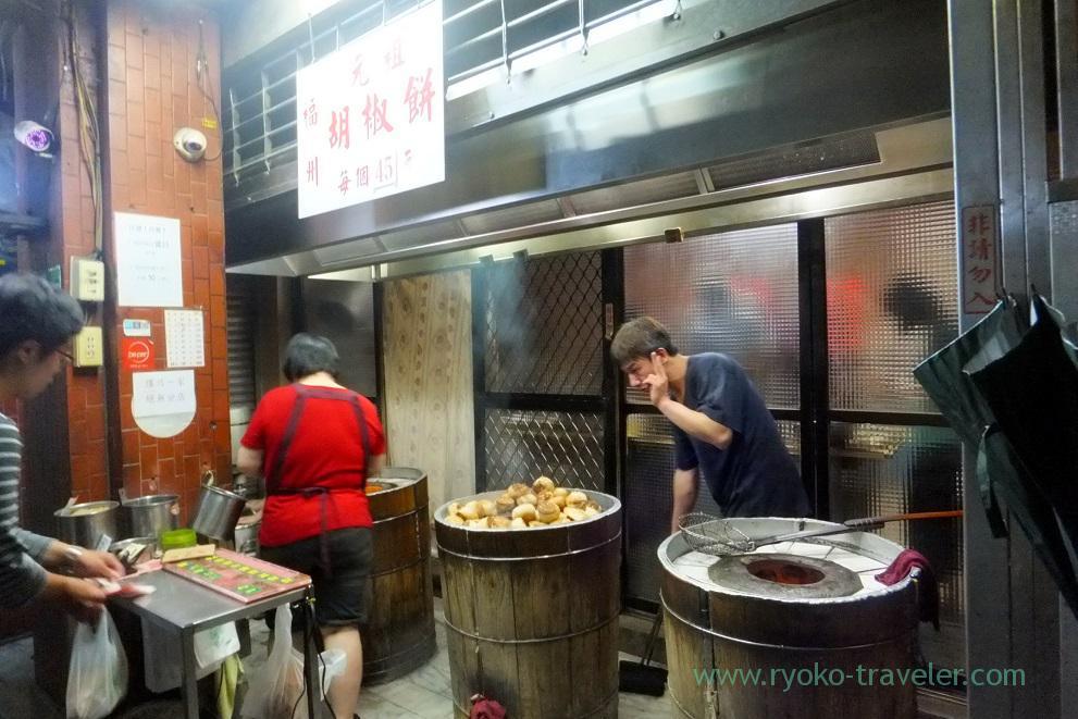 Appearance , Fuzhou Shizu Baked pepper bun, Longshang temple (Taipei 201605)