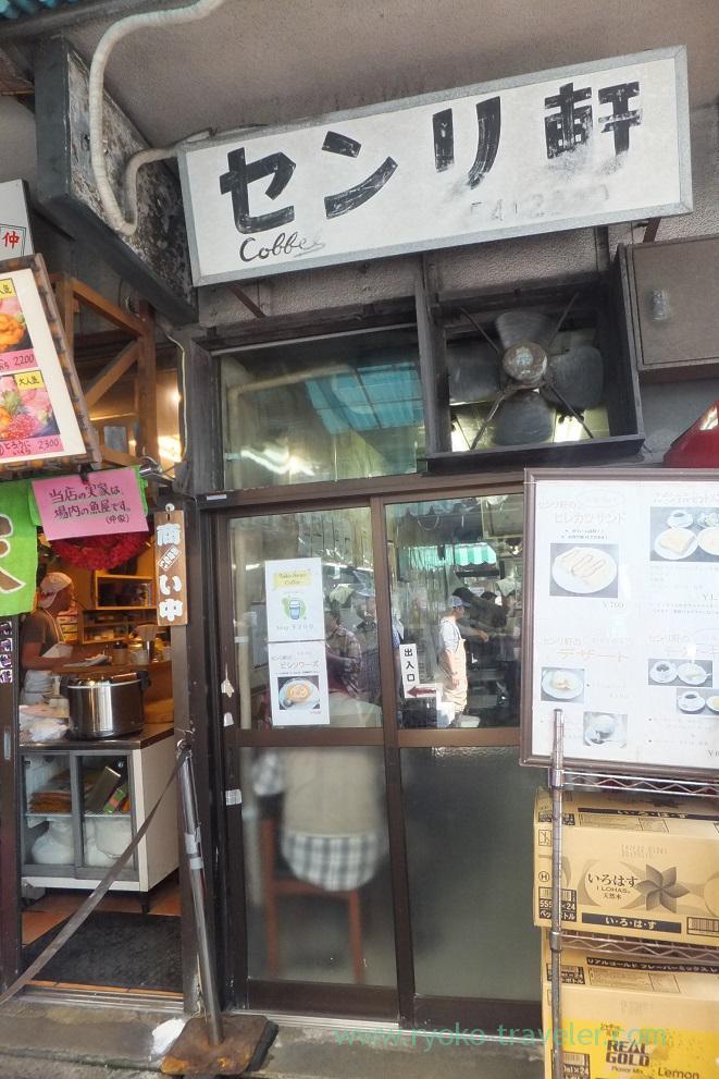 Appearance, Senriken (Tsukiji Market)
