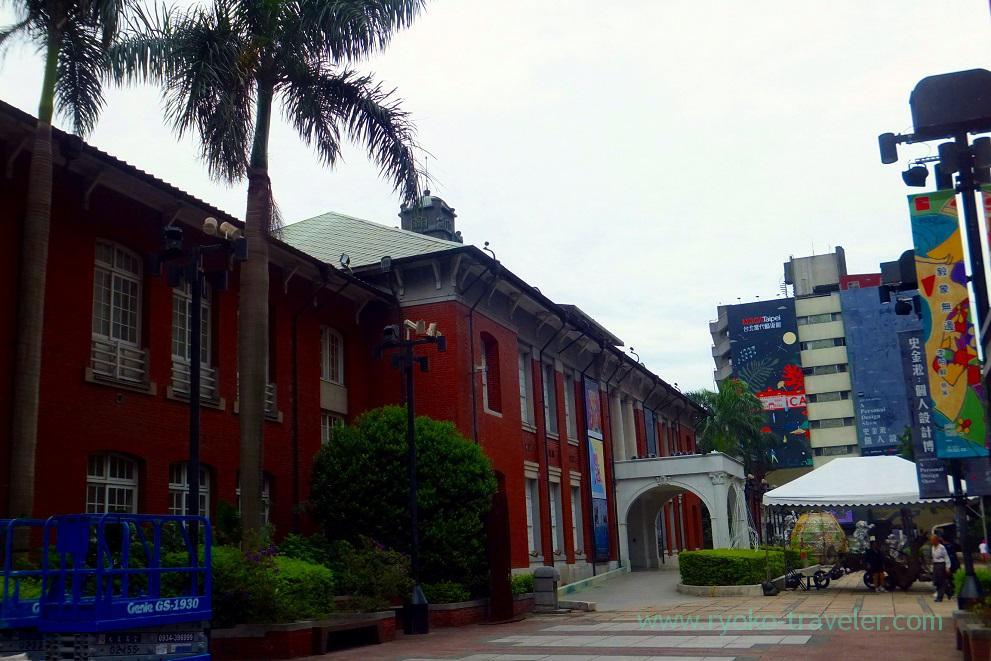Appearance, Taipei museum of modern art, Zhongshan (Taipei 201605)