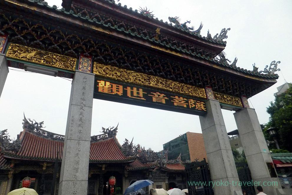 Gate , Longshan temple, Longshan temple (Taipei 201605)
