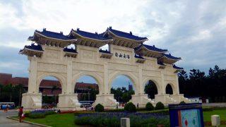 Taipei 2016 Spring : National Chiang Kai-shek Memorial Hall (中正紀念堂)