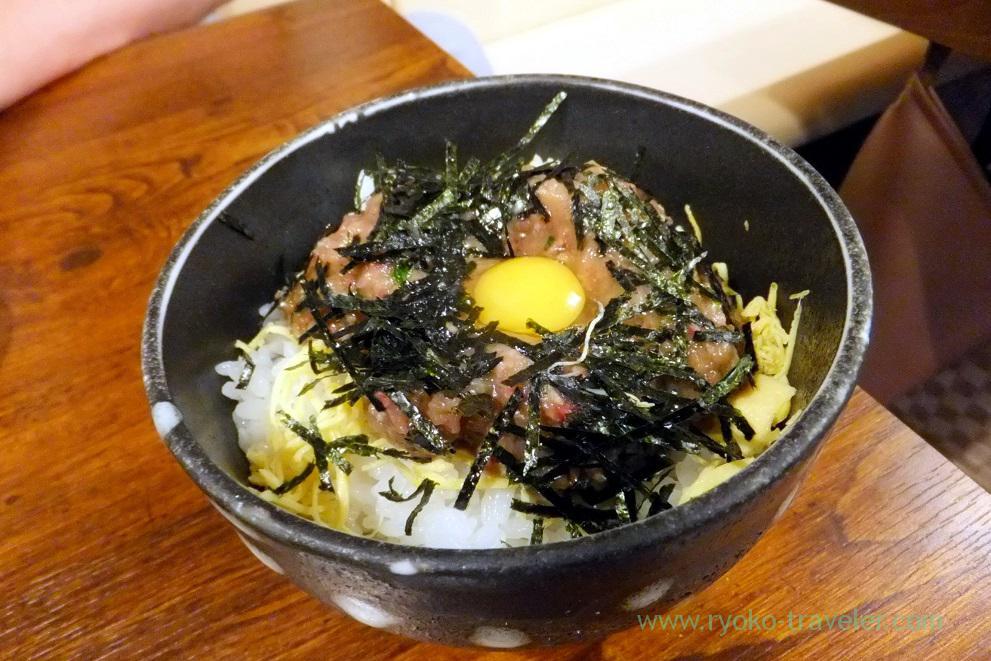 Namero bowl, Funakko (Higashi-Funabashi)