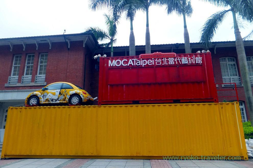 Signboard, Taipei museum of modern art, Zhongshan (Taipei 201605)