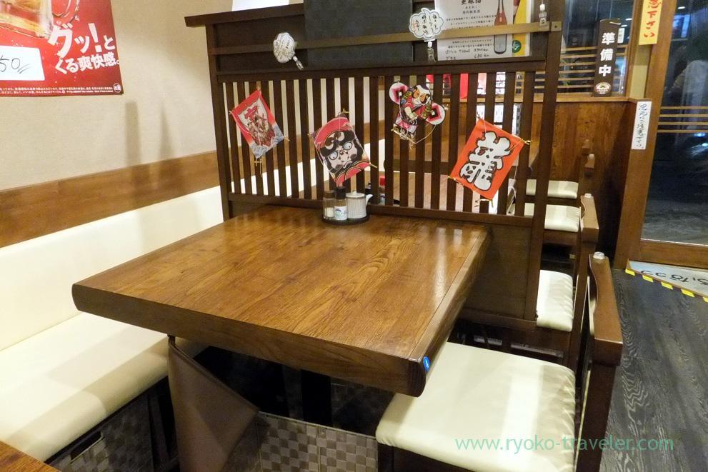 Table, Funakko (Higashi-Funabashi)