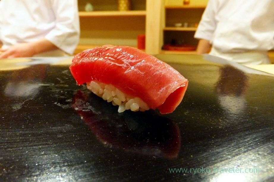 Toro, Nihonbashi Kakigaracho Sugita (Suitengu-mae)