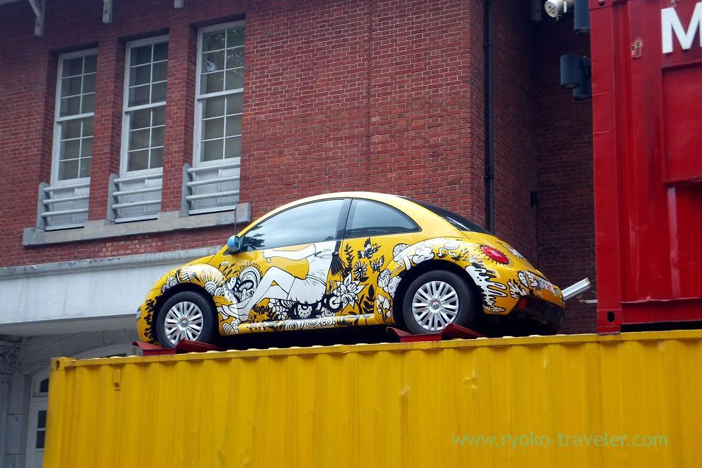 Vivid car, Taipei museum of modern art, Zhongshan (Taipei 201605)