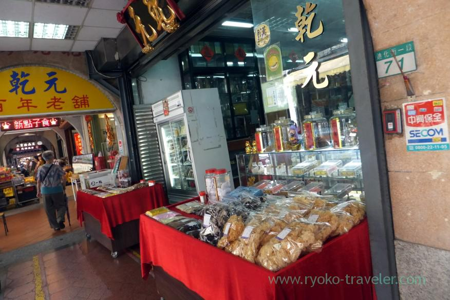 also-dried-fruits-shop-difua-street-taipei-201605