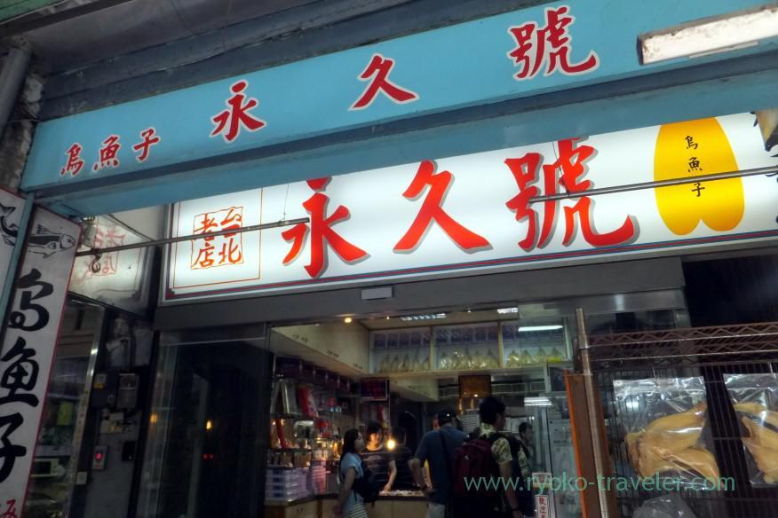appearance-mullet-roe-shop-difua-street-taipei-201605