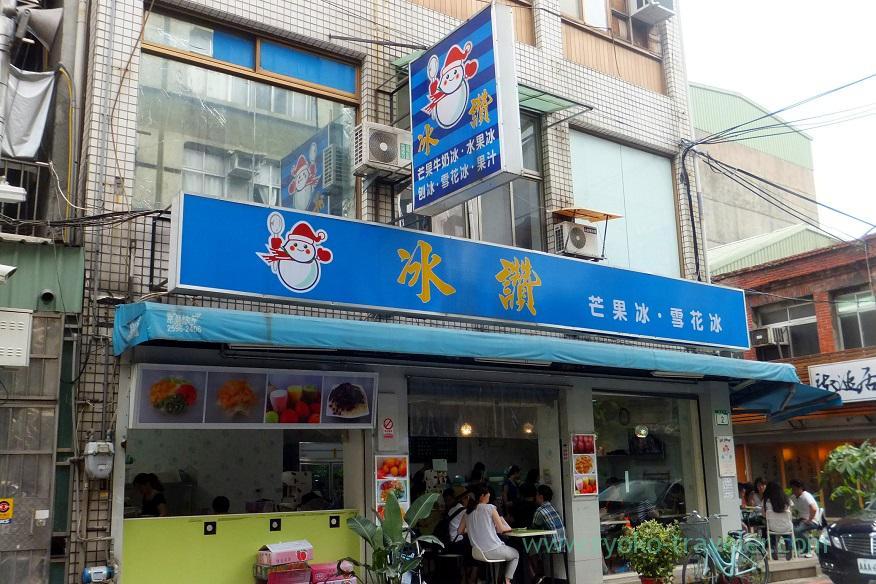 Appearance, Pinsan, Shuanglian (Taipei 201605)