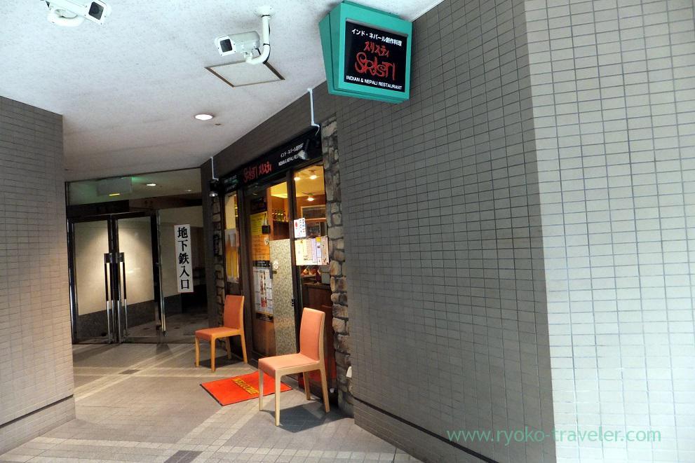Appearance, Sristi Kachidoki branch (Kachidoki)