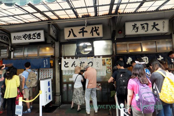 appearance-tonkatsu-yachiyo-tsukiji-market