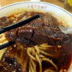 Taipei 2016 Spring : Last meal at Yong-Kang beef noodles and about my hotel (永康牛肉麺)