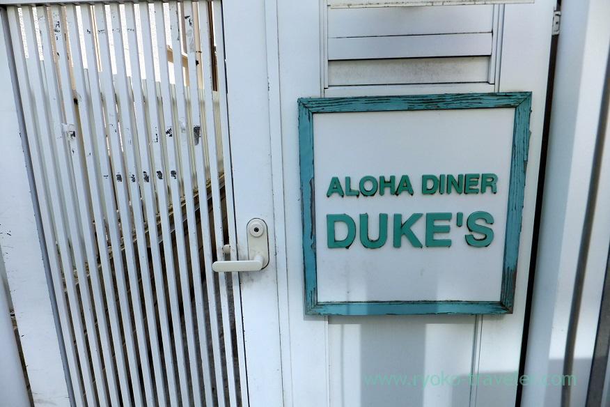Entrance, Aloha Diner Duke's (Funabashi)
