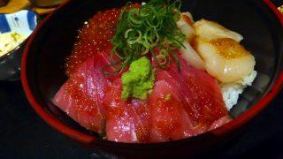 Funabashi : Last lunch at Maguro-ichi (まぐろ市)