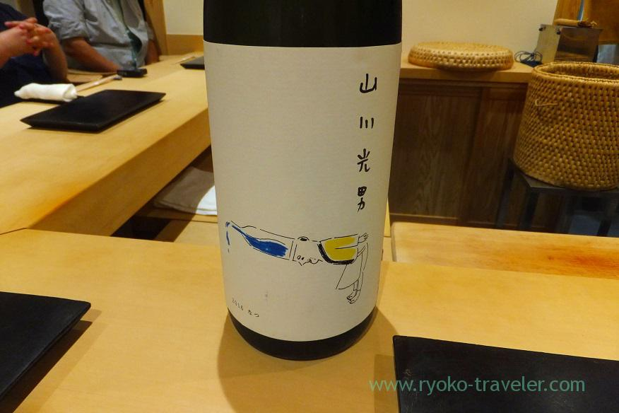 yamakawa-mitsuo-as-first-sake-sushi-hashimoto-shintomicho
