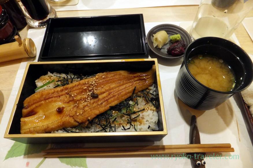 bakashi-kichiya-tsukiji
