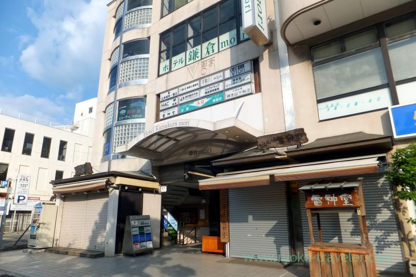 appearance-hotel-kamakura-mori-kamakura
