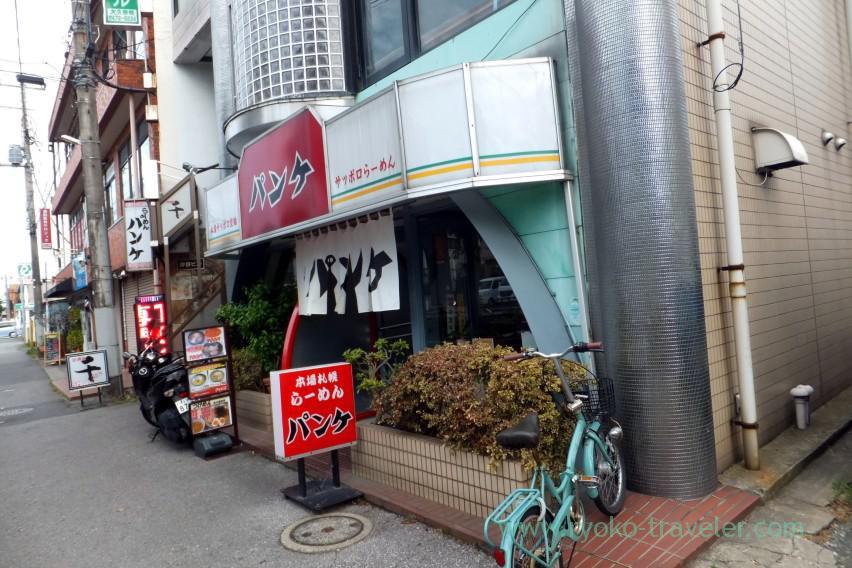appearance-panke-keisei-okubo-branch-keisei-okubo