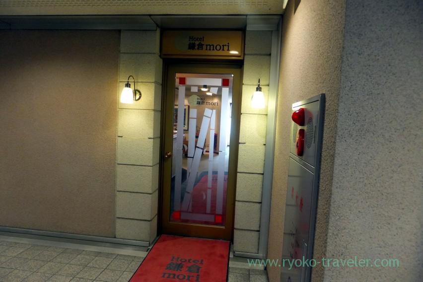 entrance-hotel-kamakura-mori-kamakura