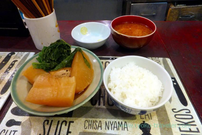 except-sashimi-yonehana-tsukiji-market