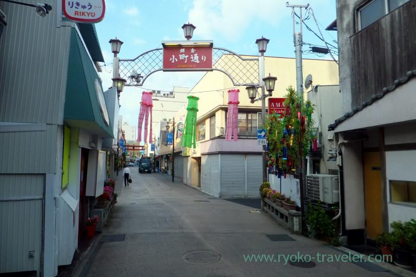 komachi-street-kamakura