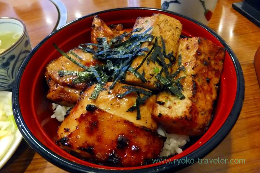 service-bowl-totoya-tsukiji