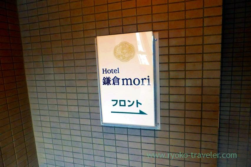 sign-hotel-kamakura-mori-kamakura