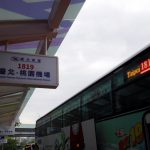 Taipei : Relocation of Kingbus (國光客運) bus terminal (1819) from October 30