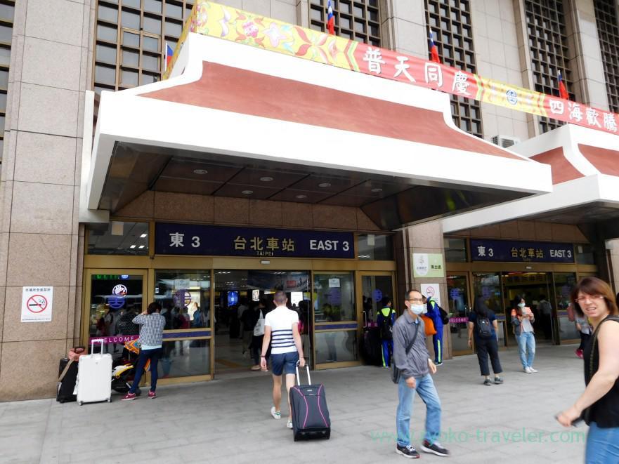 east-gate-3-taipei-main-station-taipei-main-station