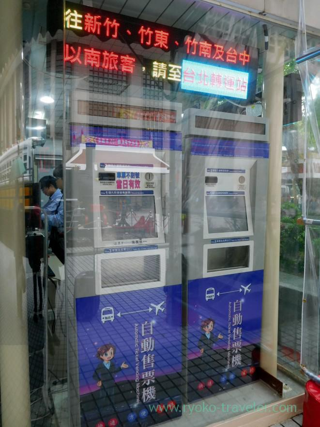 ticket-vending-machine-kingbus-bus-terminal-taipei-main-station