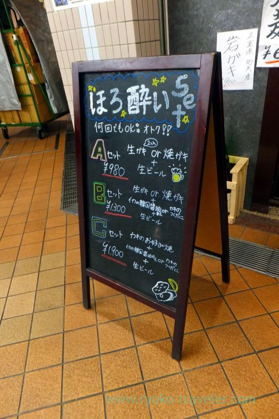 valuable-set-kaki-yamao-abeno
