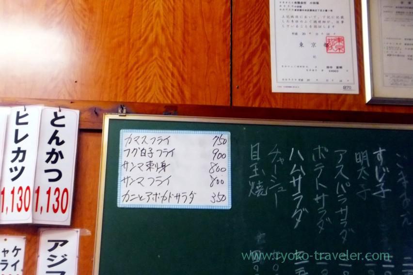 whiteboard-menu-odayasu-tsukiji-market