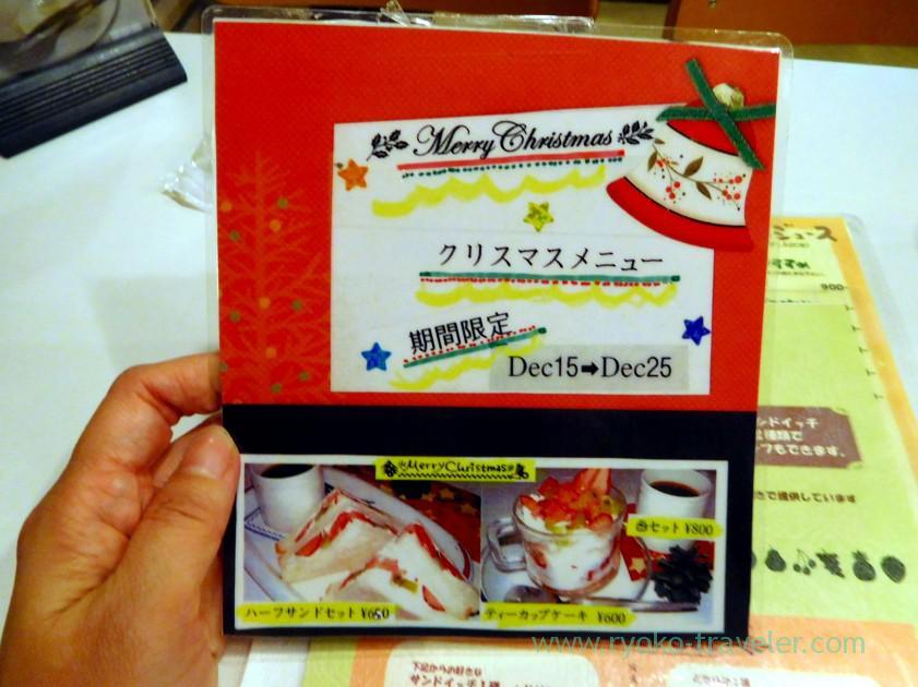 christmas-speical-fukunaga-fruits-parlor-yotsuya-sanchome