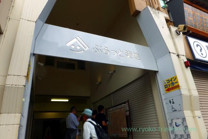 plat-tsukiji-gate