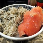 Tsukiji Market : Huge tarako and baby sardines on the rice together at Yonehana (米花)