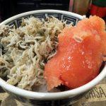 Tsukiji Market : Huge tarako and baby sardines on the rice together at Yonehana (米花)