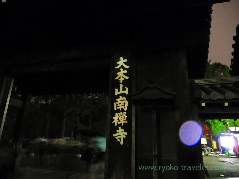 gate-of-nanzenji-temple-keage